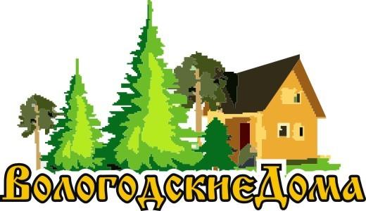 Вологодские Дома